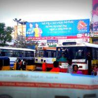 Hoardings Borabanda, Hyderabad Hoardings - MeraHoardings