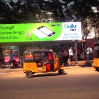 Mettuguda Busshelters Advertising, in Hyderabad - MeraHoardings