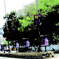 Jbsbusstation Polekiosk Advertising, in Hyderabad - MeraHoardings