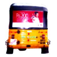 Hoarding Advertising in Hyderabad Telangana
