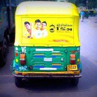 Secunderabad Autoadvertising in Hyderabad – MeraHoardings