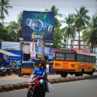 Anakapalle Merahoardings Advertising in Vizag – MeraHoardings