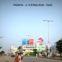 Fixbillboards Airbypassroad Advertising in Tirupathi – MeraHoardings