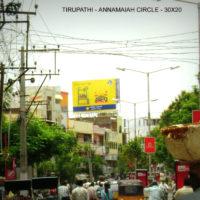 Fixbillboards Annamaiahway Advertising in Tirupathi – MeraHoardings