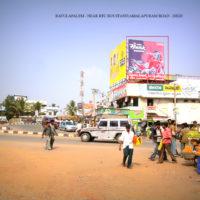 Fixbillboards Amalapuramrd Advertising Ravulapalem – MeraHoardings