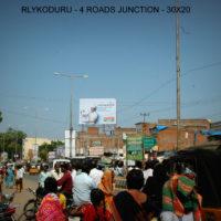 Fixbillboards 4roadsjunction Advertising in Kadapa – MeraHoardings