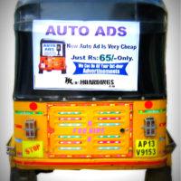 Koti Autoadvertising in Hyderabad – MeraHoardings