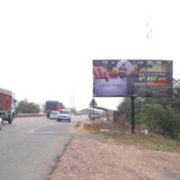 Banurchowk Unipoles Advertising in Mohali – MeraHoardings