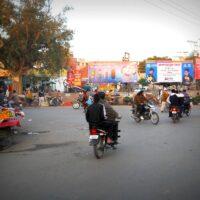 Billboards Balmikichowk Advertising in Barnala – MeraHoardings