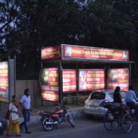 Busbays Mallroadway Advertising in Bathinda – MeraHoardings