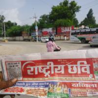 Billboards Abohar Advertising in Fazilka – MeraHoardings