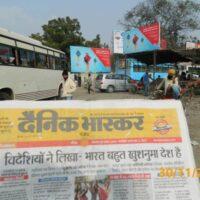 Billboards Bathindabusstand Advertising in Punjab – MeraHoardings