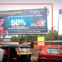 Hoarding Advertising in Maharastra Thane
