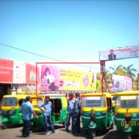 Billboards Charbaghrailway Advertising in Lucknow – MeraHoardings