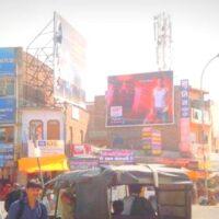 Hoarding Advertising in Haryana Bhiwani