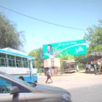Hoarding Advertising in Narnaul-Haryana