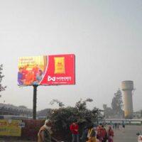 Hoarding Advertising in Haryana Jind