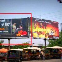 Hoarding Advertising in Haryana Sonipat