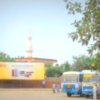 Hoarding Advertising in Tohana-Haryana