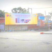 Hoarding Advertising in Ratia-Haryana