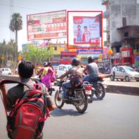 Hoarding Advertising in Bihar Patna