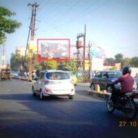 Hoarding Advertising in Jharkhand Ranchi
