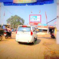 Hoarding Advertising in Jharkhand Bhurkunda