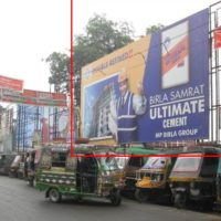 Bhojpur Hoarding Advertising in Arraroadview