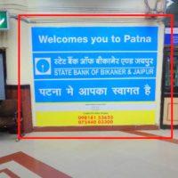 Patna Hoarding Advertising in Mainhallrighttoilet