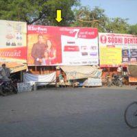 Udham Singh Nagar Hoarding Advertising in Cinema Road