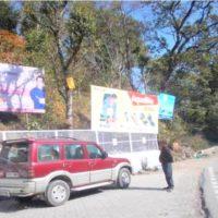 Nainital Hoarding Advertising in Jollikot