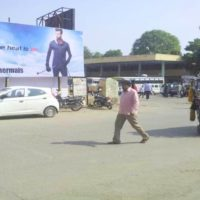 Jhunjhunu Hoarding Advertising in Bus Stand,