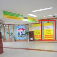 Patna Hoarding Advertising in Arrival Hall Right