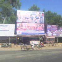 Alwar Hoarding Advertising in Bhawani Top Circle