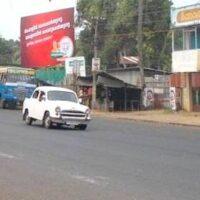 Chavara Hoardings Advertising in Kollam - Merahoardings