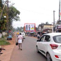 Moonamkutty Hoardings Advertising in Kollam - Merahoardings