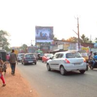 Kundara Hoardings Advertising in Kollam - Merahoardings