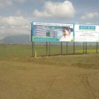 Saffron Field Pampore Advertising, Unipoles Srinagar - Merahoardings