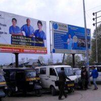 Sopore Unipoles Advertising, Unipoles in Srinagar- MeraUnipoles Advertisings In Jammu And Kashmir – Mera Unipoles