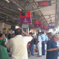 Otherooh Platform1-2-3 Advertising in Allahabad – MeraHoardings